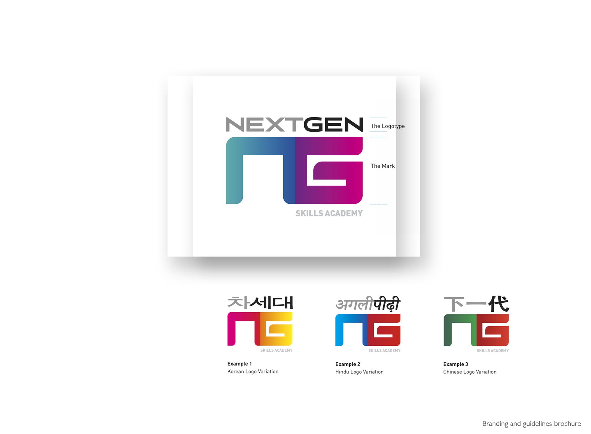 NextGen page No.1_alt